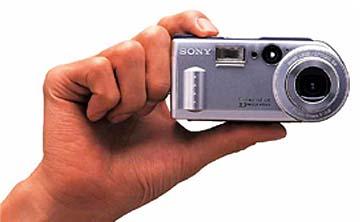 http://www.sony.jp/CorporateCruise/Press/200009/00-0912A/dsc.jpg