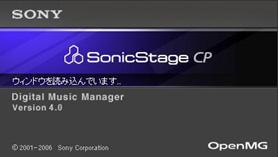 キタ~!!「SonicStage CP」登場!!