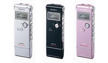 MP3ステレオ録音・再生に対応した、USBダイレクト接続のステレオICレコーダー 発売〜音楽再生や語学学習にも便利な大容量メモリー内蔵〜