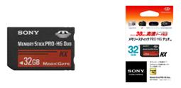MS-HX32A Sony Memory Stick Pro-HG Duo 32Gb