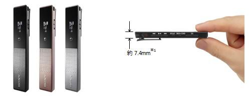 ボイス レコーダー 小型