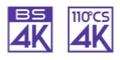 BS4K/110度CS4Kチューナー