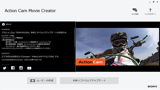 Action Cam Movie Creator