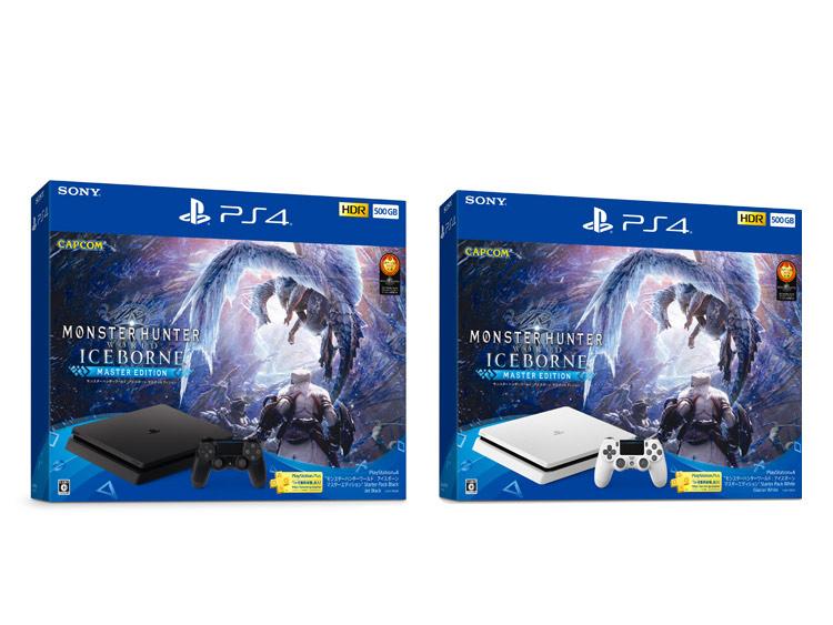 """PlayStation®4 """"モンスターハンターワールド:アイスボーン マスターエディション"""" Starter Pack"""