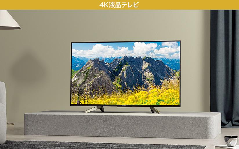 4K液晶テレビ X7500Fシリーズ