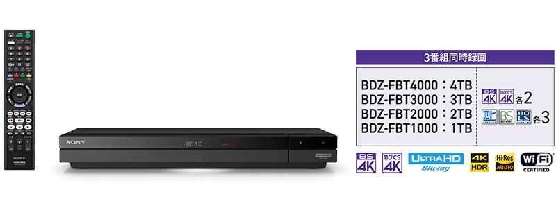 BDZ-FBT4000/BDZ-FBT3000/BDZ-FBT2000/BDZ-FBT1000