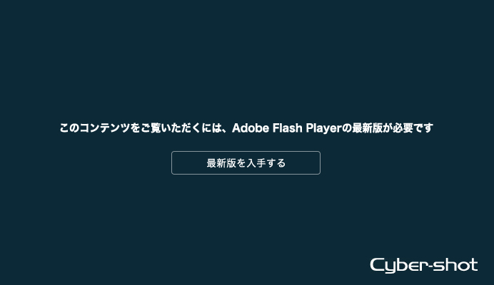 flash player for and