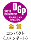2013DGP-SUMMER-Gold���
