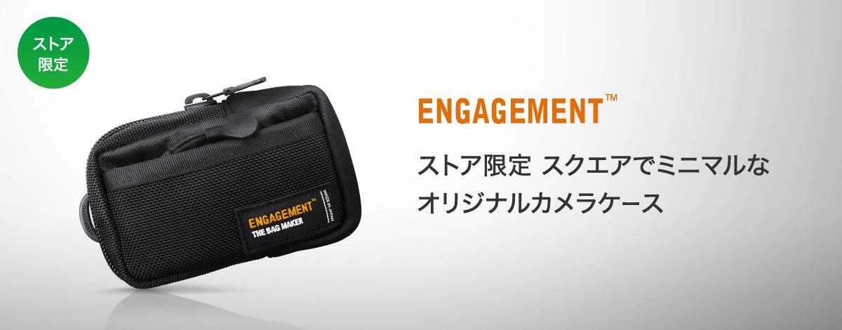 engagementオリジナルカメラケース ソニーストアお買い物情報