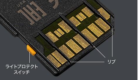 従来のSDXC/SDHC UHS-IIメモリーカード