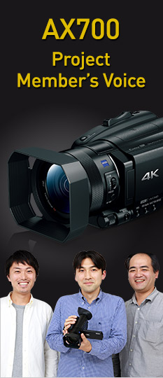 AX700 Project Member's Voice
