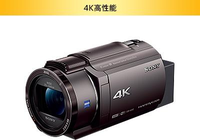 ソニー ビデオ カメラ 4k