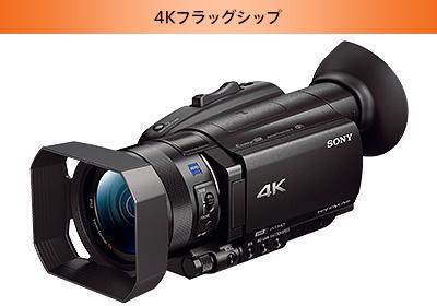デジタルビデオカメラ handycam ハンディカム ソニー