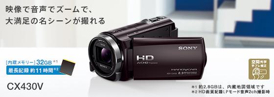 Sony hdr - xr160 manual