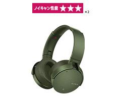 MDR-XB950N1