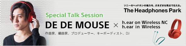 DE DE MOUSE × h.ear on Wireless NC / h.ear in Wireless