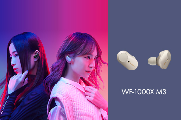 LiSA × Uru from THE FIRST TAKE × WF-1000X M3