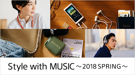 Style with MUSIC 2018 SPRING