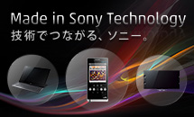 Made in Sony Technology