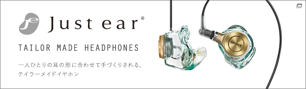 Just ear® TAILOR MADE HEADPHONES