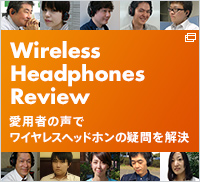 Wireless Headphones Review