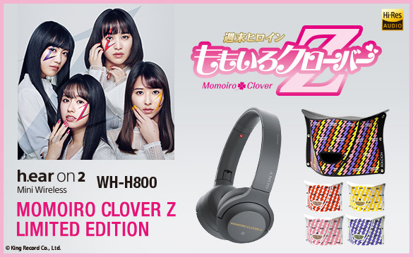【数量限定】h.ear on 2 Mini Wireless (WH-H800) MOMOIRO CLOVER Z LIMITED EDITION