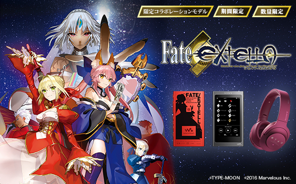 【期間限定】h.ear on Wireless NC(MDR-100ABN)Fate/EXTELLA Edition (2017年1月31日11時まで)