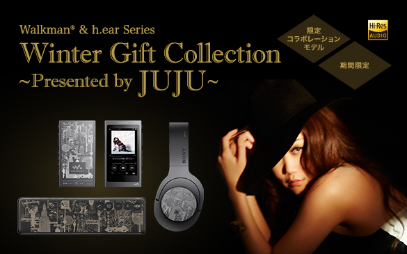 【期間限定】Winter Gift Collection〜Presented by JUJU〜(2017年2月10日11時まで)