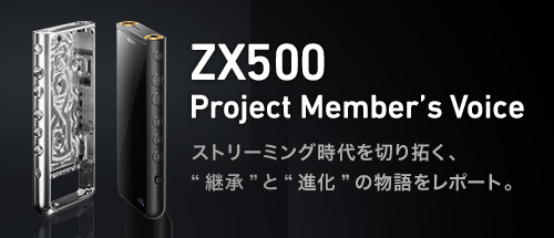 ZX500 Project  Member's Voice
