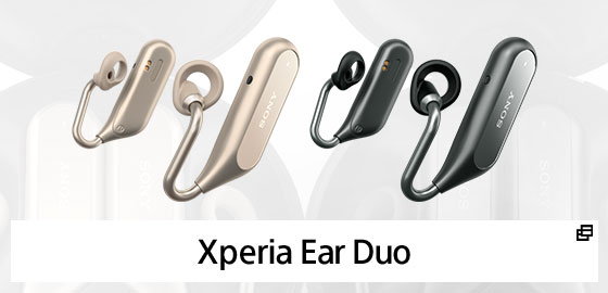 Xperia Ear Duo