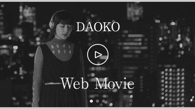 DAOKO Web Movie
