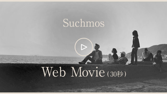 Suchmos Web Movie(30秒)