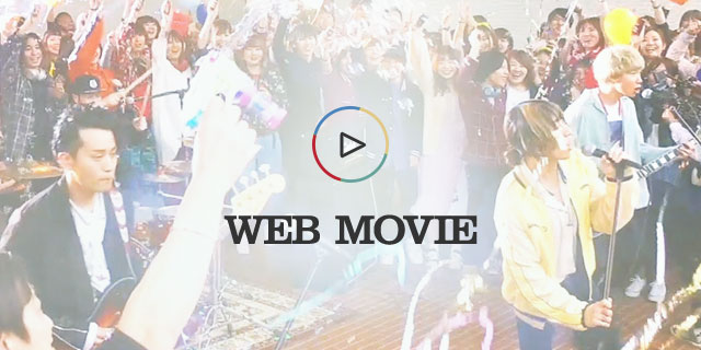 WEB MOVIE