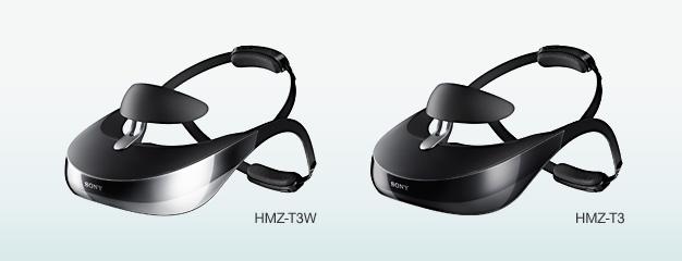 ソニー HMD HMZ-T1体験会 &予約開始