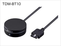 DMPORT接続情報   ソニー