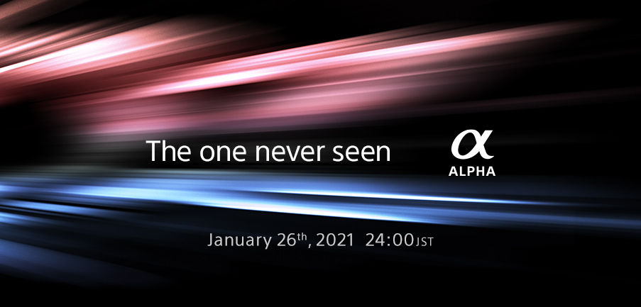 The one never seen January 26th, 2021 24:00 JST