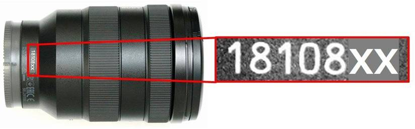 製造番号の確認方法