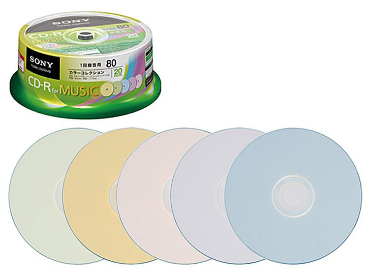 録音用 CD-Rオーディオ(カラーレーベル) 20CRM80PXP