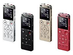ICD-UX560Fシリーズ ICD-UX560F