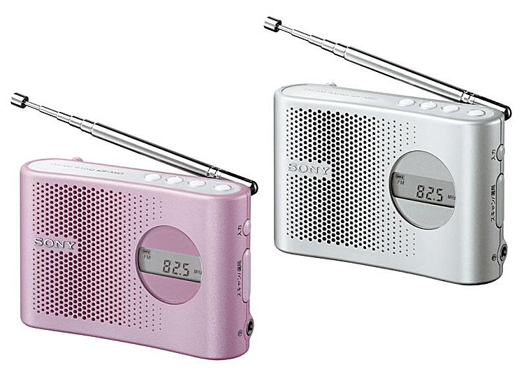 FM/AM PLLシンセサイザーハンディーポータブルラジオ ICF-M55