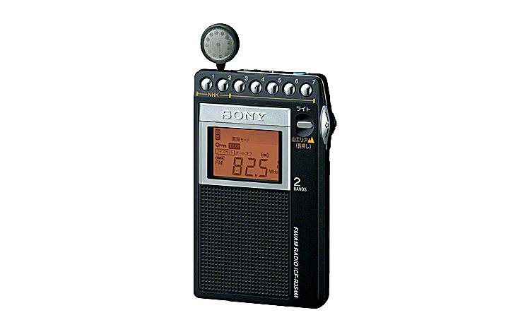 FM/AM PLLシンセサイザーラジオ ICF-R354M