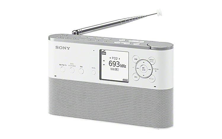 ポータブルラジオレコーダー ICZ-R250TV