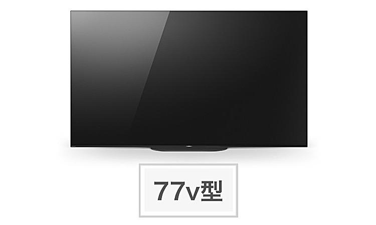 SONYの最新技術が結集した大型有機ELテレビを考える。