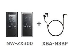 NW-ZX300 NW-ZX300_XBA-N3BP