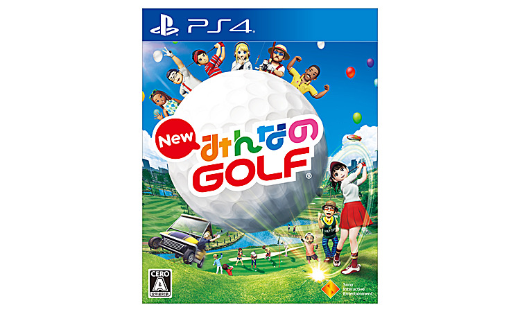 PlayStation(R)4専用ソフトウェア New みんなのGOLF PCJS-50022