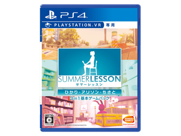 PlayStation(R)VR PLJS-36052