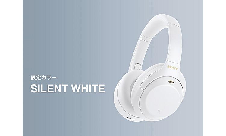 WH-1000XM4 購入 | ヘッドホン | ソニー