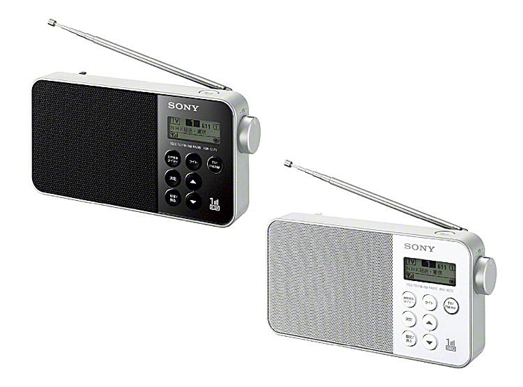 ワンセグTV音声/FMステレオ/AMラジオ XDR-55TV