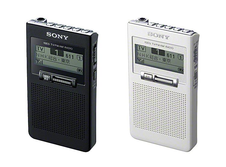 ワンセグTV音声/FMステレオ/AMラジオ XDR-63TV