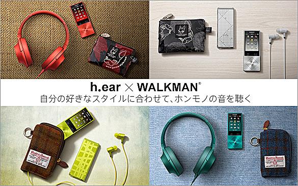 h.ear
